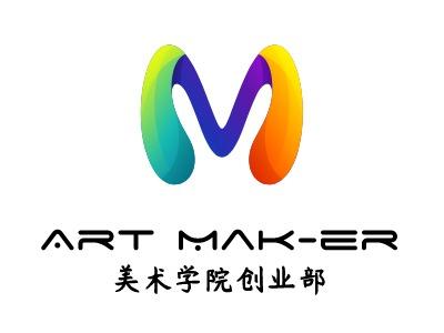 青岛美术学院创业部公司logo设计