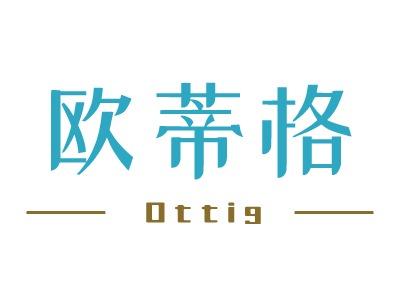 青岛O t t i g 店铺标志设计