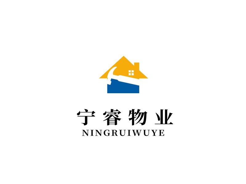 天津宁睿物业企业标志设计
