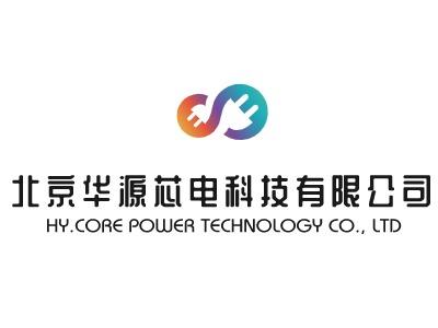 北京华源芯电科技有限公司公司logo设计