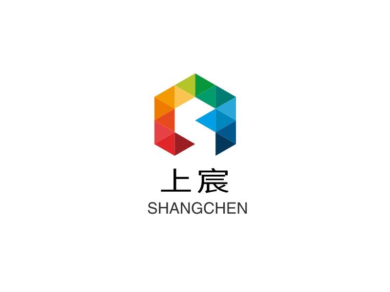 上宸企业标志设计