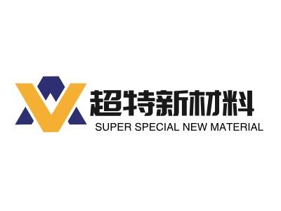 超特新材料企业标志设计