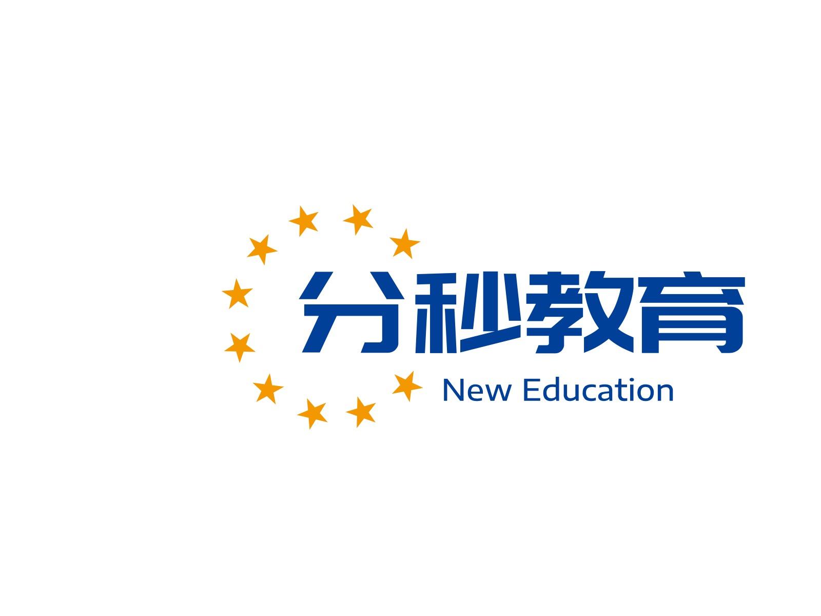 分秒教育logo标志设计