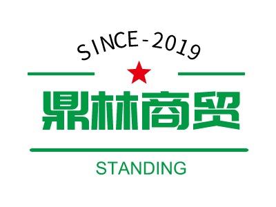 鼎林商贸brandlogo设计