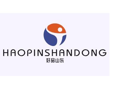 好品山东公司logo设计