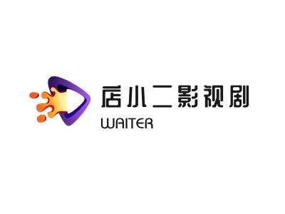 店小二影视剧logo标志设计