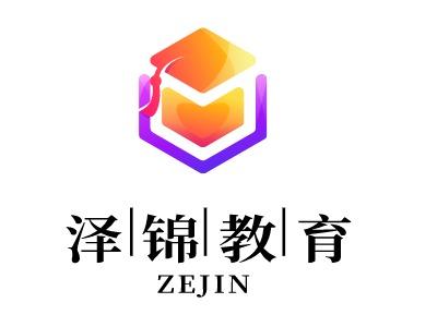 泽锦教育logo标志设计