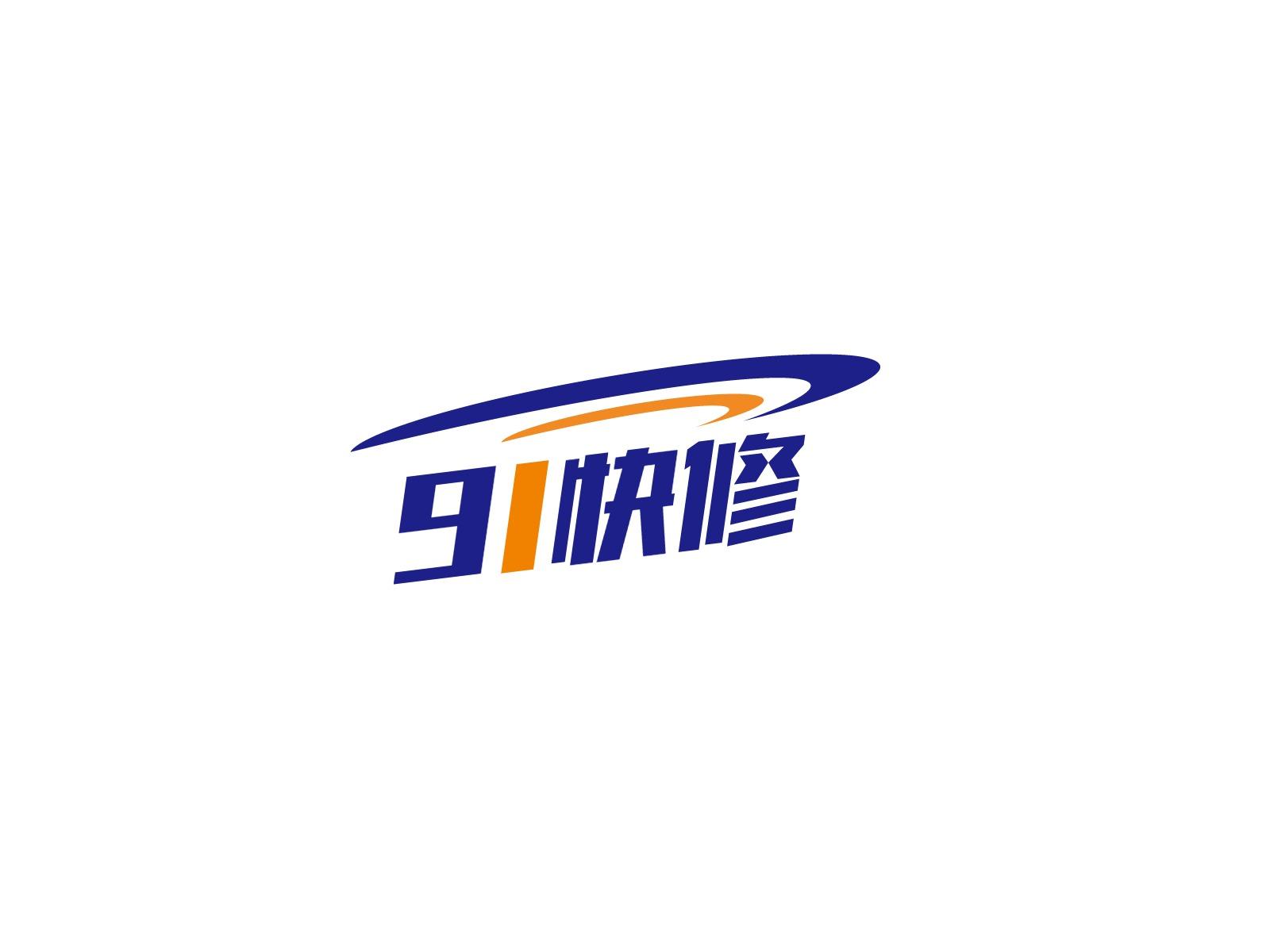 91fast修公司logo设计