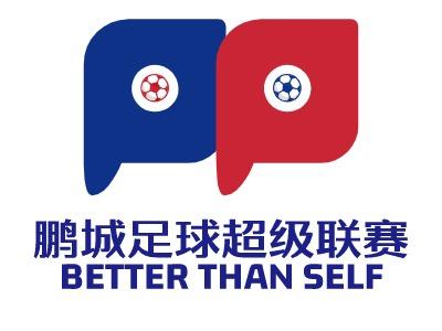 鹏城Football 超级联赛logo标志设计
