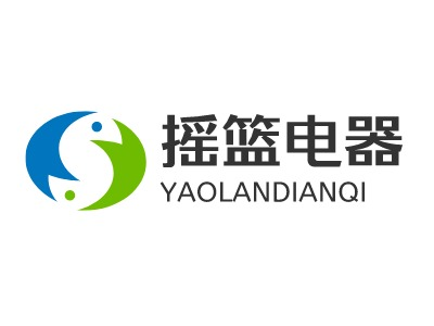 摇篮电器公司logo设计