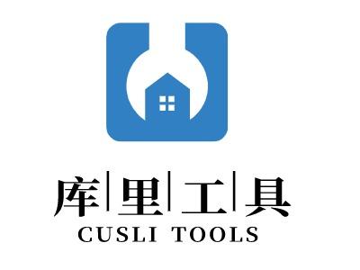 库里工具店铺标志设计