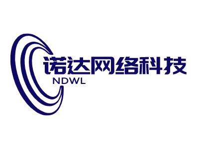 诺达network科技公司logo设计