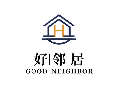 好邻居企业标志设计