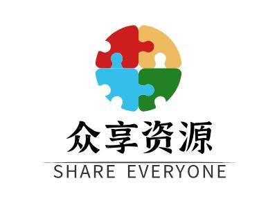 众享资源logo标志设计