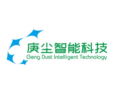 庚尘智能科技公司logo设计