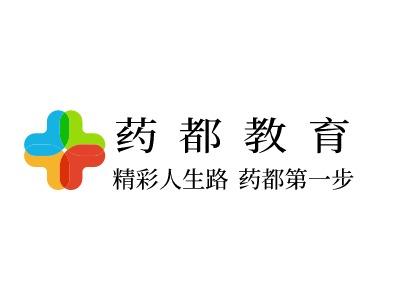 药都教育logo标志设计