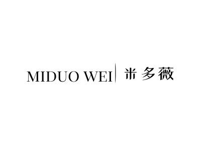 米多薇店铺标志设计