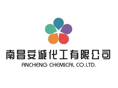 南昌安诚化工有限公�酒笠�标志设计