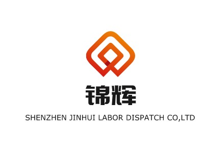 锦辉公司logo设计