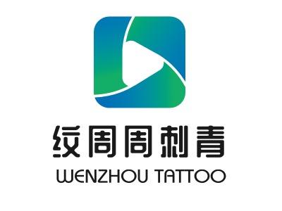 纹周周刺青logo标志设计