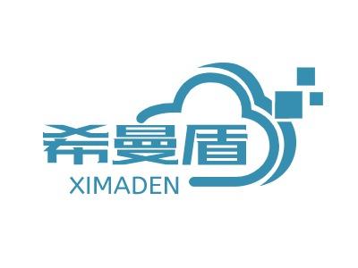 希曼盾公司logo设计