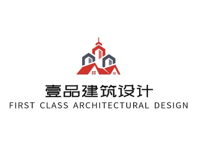 壹品建筑设计企业标志设计