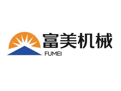 富美机械公司logo设计