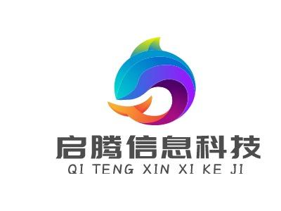 启腾信息科技公司logo设计