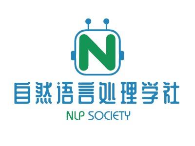 自然语言处理学社公司logo设计