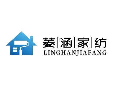 菱涵家纺公司logo设计