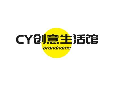 CYoriginalitylife馆logo标志设计