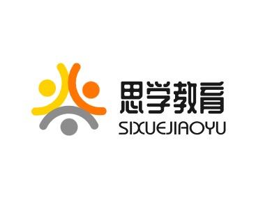 思学教育logo标志设计