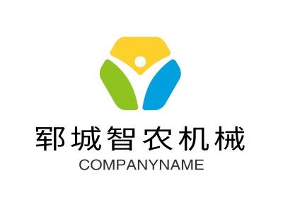 郓城智农机械企业标志设计