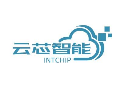云芯智能公司logo设计