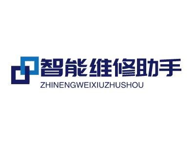 智能维修助手公司logo设计