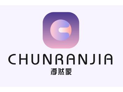 淳然家公司logo设计