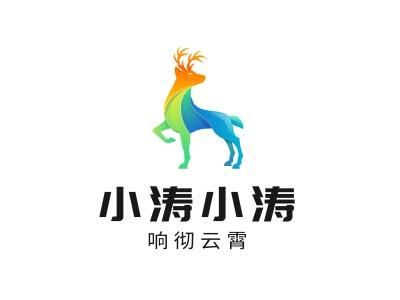 小涛小涛logo标志设计
