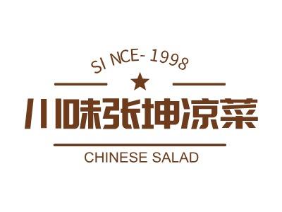 川味张坤凉菜brandlogo设计