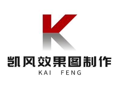 凯风effect图制作企业标志设计