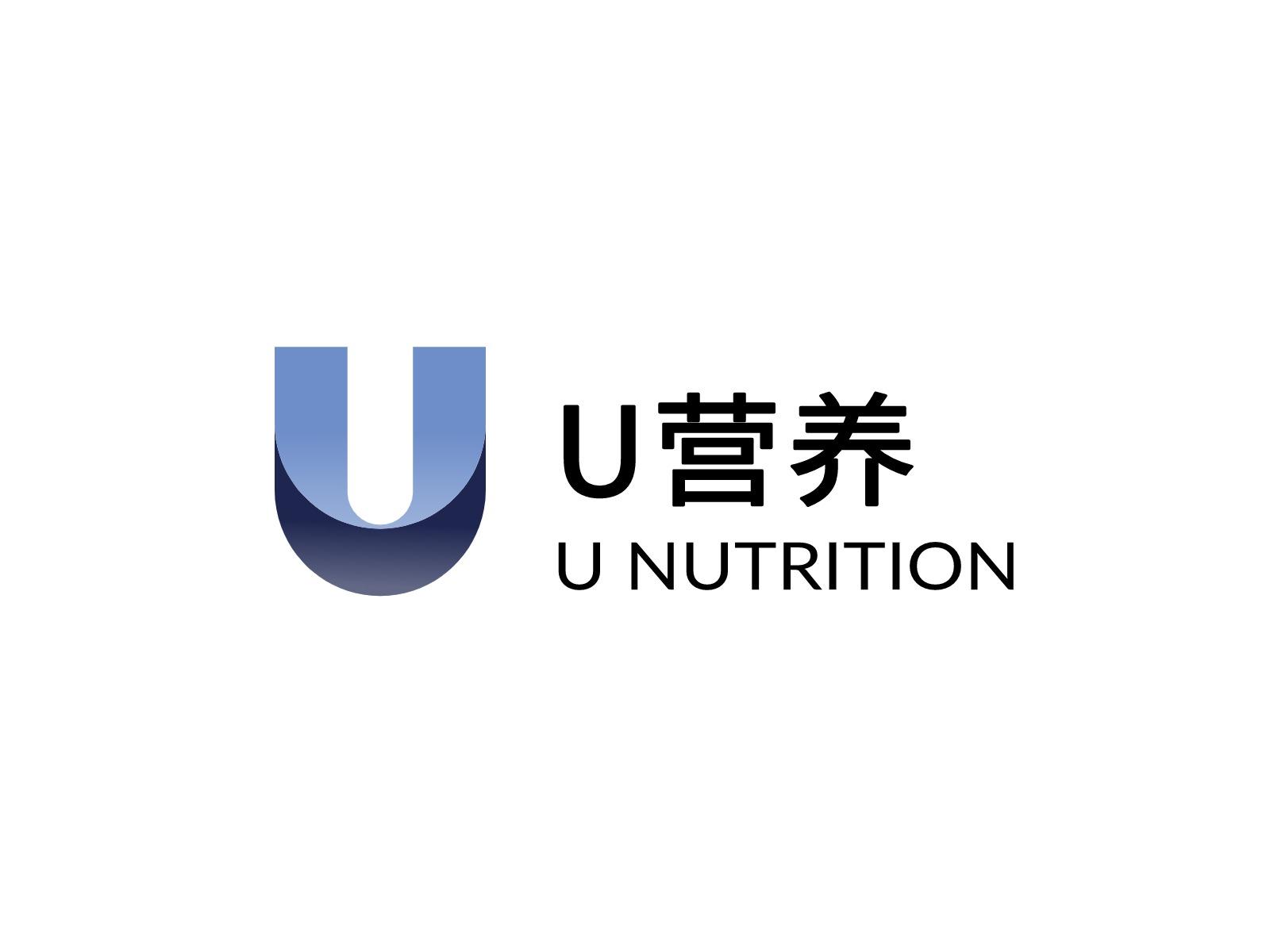 上海UNutrition企业标志设计