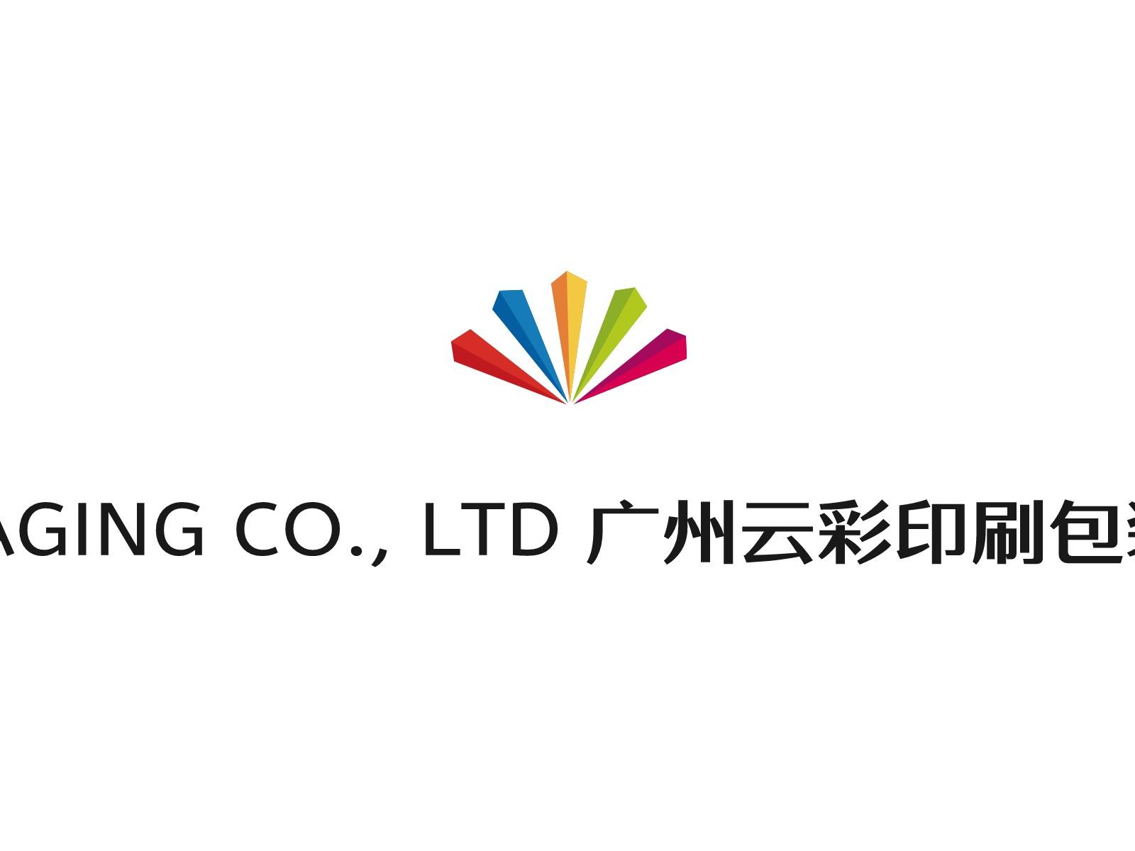 广州云彩印刷包装有限公�酒笠�标志设计