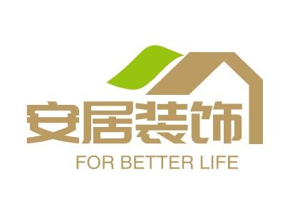 安居装饰企业标志设计