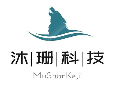 沐珊科技公司logo设计