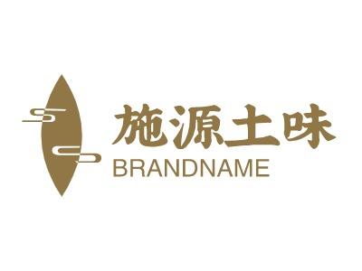 施源土味logo设计