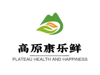 高原康乐鲜logo设计
