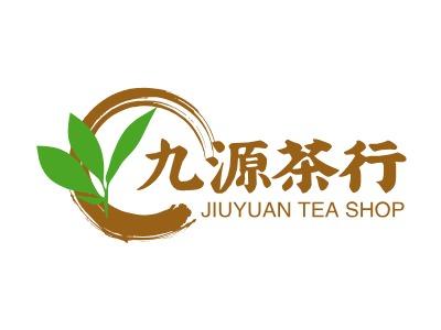九源茶行logo设计
