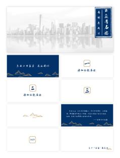 現代新中式微信公眾號圖片套裝設計