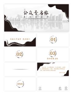古典中式水墨风格微信公众号图片套装设计