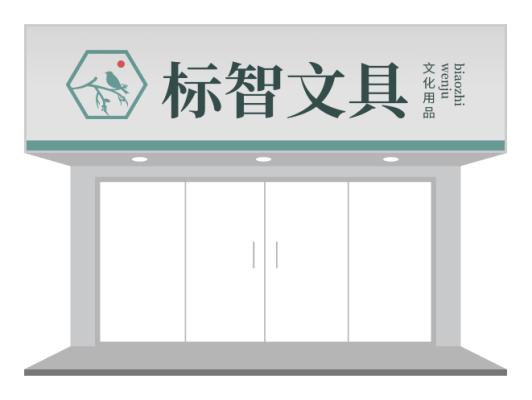 浅色简约中式招牌门头设计