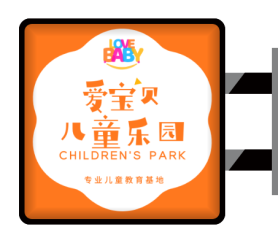 橙色卡通创意儿童乐园侧招灯箱设计
